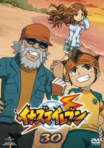 Image for Inazuma Eleven 30