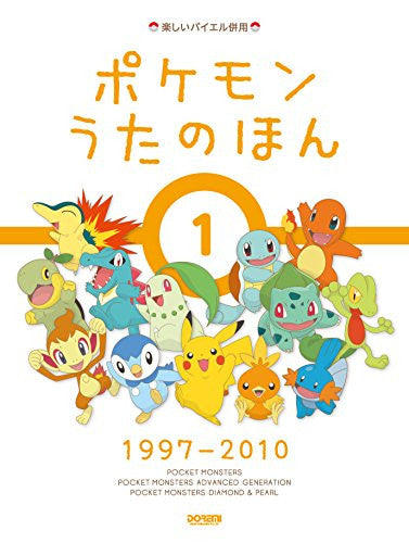Image 1 for Pokemon Song Book 1997 2010 Sheet Music   Easy Piano Solo