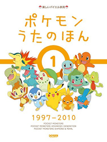 Image for Pokemon Song Book 1997 2010 Sheet Music   Easy Piano Solo