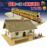 Thumbnail 9 for Sen to Chihiro no Kamikakushi - Model Train - Zeniba's House & Ocean Railway - 1/150 (Sankei)
