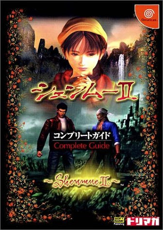 Image 1 for Shenmue 2 Complete Guide Book / Dc