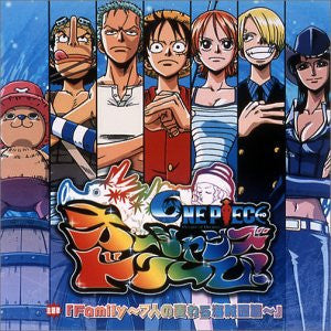 "Image 1 for One Piece Oceans Dream! ""Family ~7 Member Straw Hat Pirates~"""