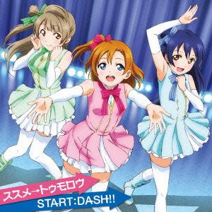 Image for Susume→Tomorrow/START:DASH!! / μ's