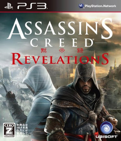Image for Assassin's Creed: Revelations