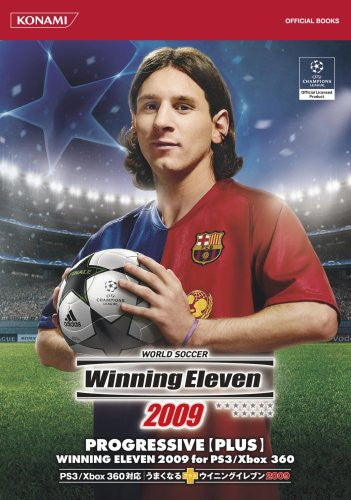 Image 1 for World Soccer Winning Eleven 2009 Guide (Koami Official Books)