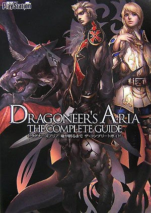 Image for Dragoneer's Aria The Complete Guide