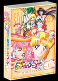 Thumbnail 4 for Sailor Moon Supers DVD Collection Vol.1 [Limited Pressing]