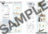 Thumbnail 11 for El Shaddai Official Setting Guide