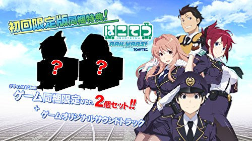 Image 2 for Rail Wars! [Limited Edition]