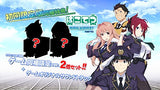 Thumbnail 2 for Rail Wars! [Limited Edition]