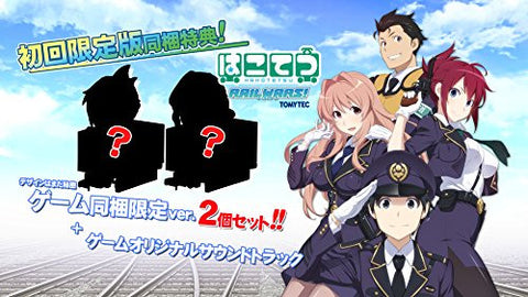 Image for Rail Wars! [Limited Edition]
