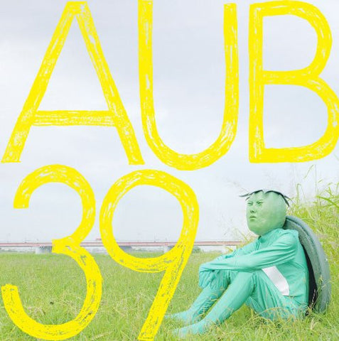 Image for Arakawa Under The Bridge Original Soundtrack AUB39