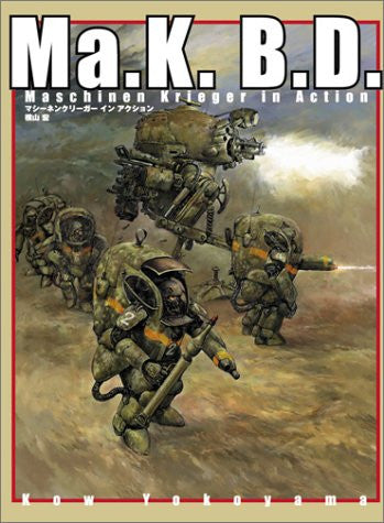 Image for Ma.K.B.D. Maschinen Krieger Action Illustration Art Book