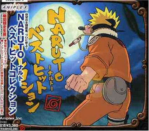 Image for NARUTO Best Hit Collection [Limited Edition]
