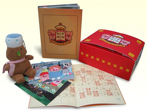 Image 2 for Hruda hanahana Yochien - Mcdull to Mugmug DVD Box [Limited Edition]
