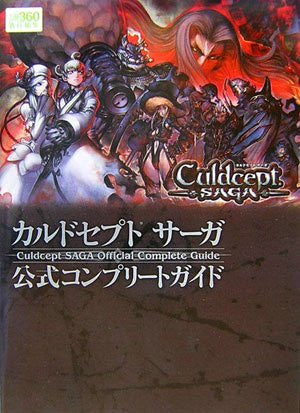 Image 1 for Culdcept Saga Official Complete Guide Book / Xbox360