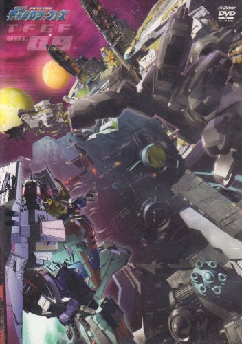 Image 1 for Transformer Galaxy Force Vol.9 [DVD+Figure Limited Edition]