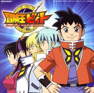 Image for Beet the Vandel Buster