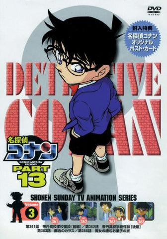 Image for Detective Conan Part 13 Vol.3
