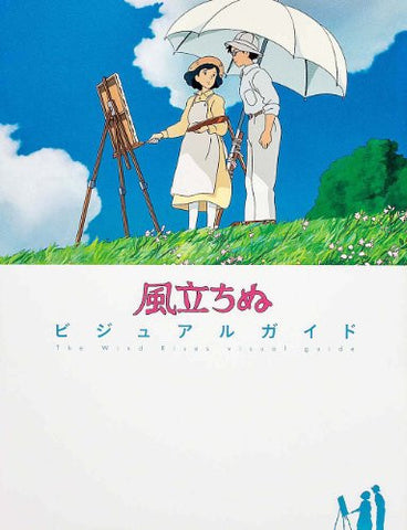 Image for The Wind Rises Visual Guide Book