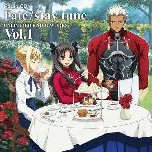 Image 1 for Fate/stay tune UNLIMITED RADIO WORKS Vol.1