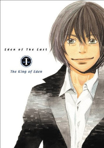 Image for Eden Of The East The Movie I: The King Of Eden