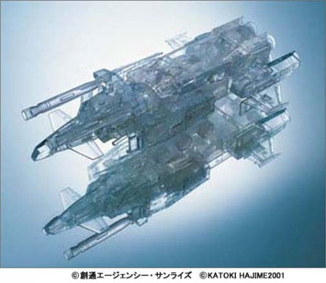 Image 3 for Gundam Fix Box W/Figure