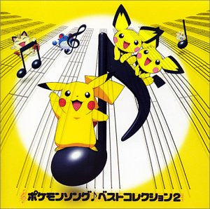 Image 1 for Pokémon Song ♪ Best Collection 2