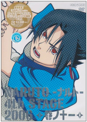 Image 2 for Naruto 4th Stage Vol.11