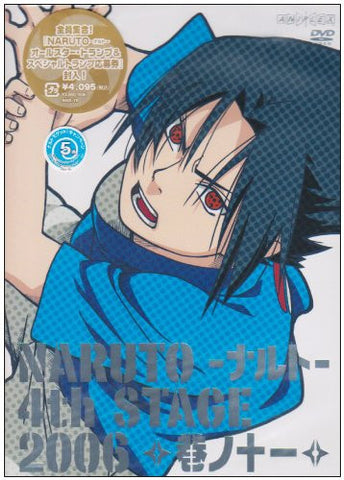 Image for Naruto 4th Stage Vol.11