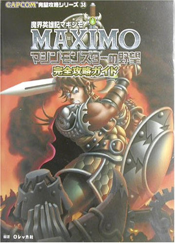 Image for Maximo Vs. Army Of Zin Full Strategy Guide Book  / Ps2