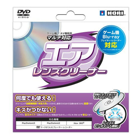 Image for Hori Air Lens Cleaner (DVD & Blue-ray)