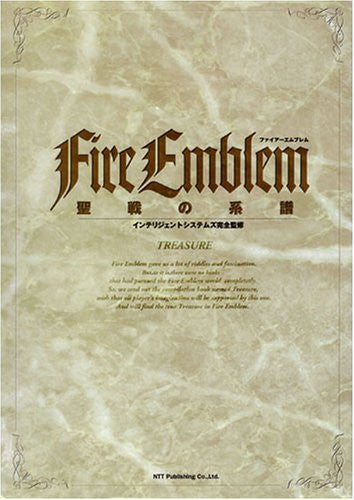 Image 1 for Fire Emblem: Genealogy Of The Holy War Treasure Analytics Illustration Art Book / Snes