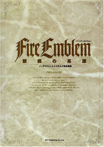 Image for Fire Emblem: Genealogy Of The Holy War Treasure Analytics Illustration Art Book / Snes