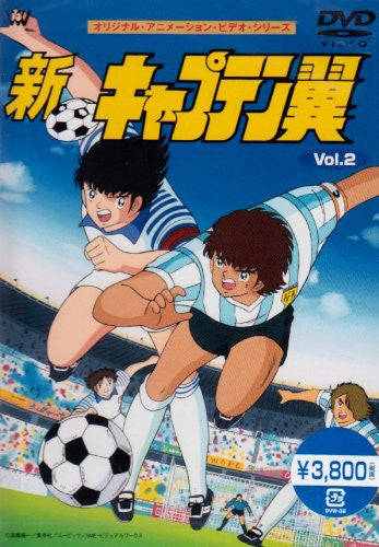 Image 1 for New Captain Tsubasa Vol.2