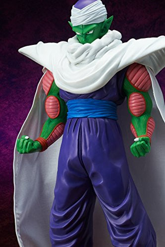 Image 6 for Dragon Ball Z - Piccolo - Gigantic Series (X-Plus)