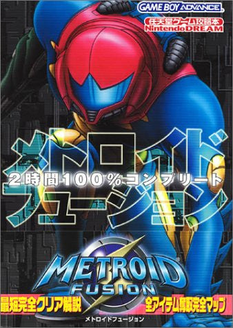 Image 1 for Metroid Fusion 2 Hours 100% Complete Guide Book / Gba