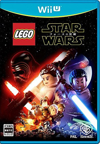 Image 1 for LEGO Star Wars: The Force Awakens