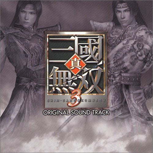 Image 1 for Shin Sangokumusou 3 Original Sound Track
