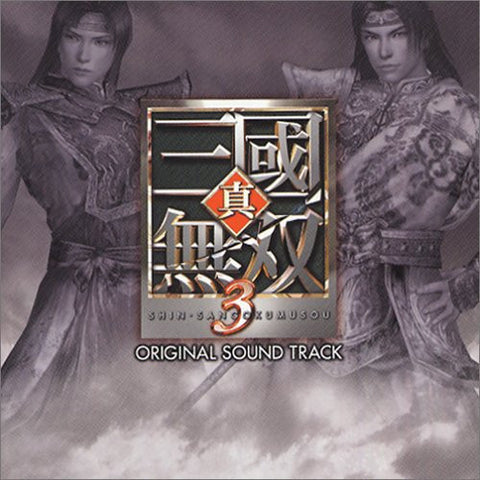 Image for Shin Sangokumusou 3 Original Sound Track