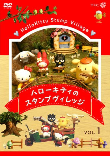 Image 1 for Hello Kitty No Stamp Village Vol.1