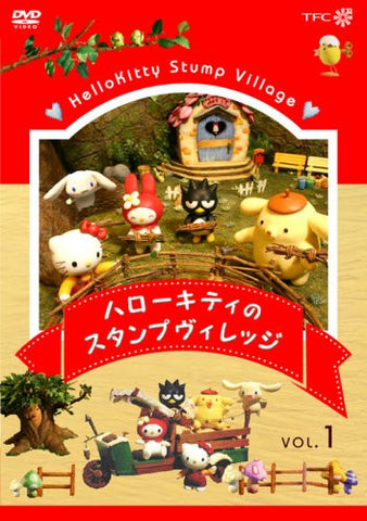 Image for Hello Kitty No Stamp Village Vol.1