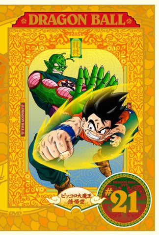 Image for Dragon Ball 21
