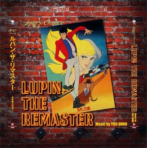 Image for LUPIN THE REMASTER