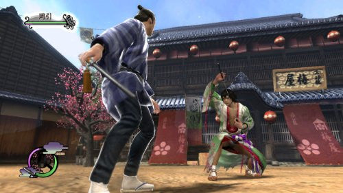 Image 3 for Samurai Dou 4 Plus [PlayStation 3 the Best Version]