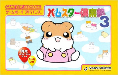 Image 1 for Hamster Club 3