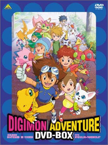 Image 1 for Digimon Adventure DVD Box [Limited Edition]
