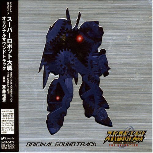 Image 1 for Super Robot Wars Original Generation: The Animation Original Soundtrack