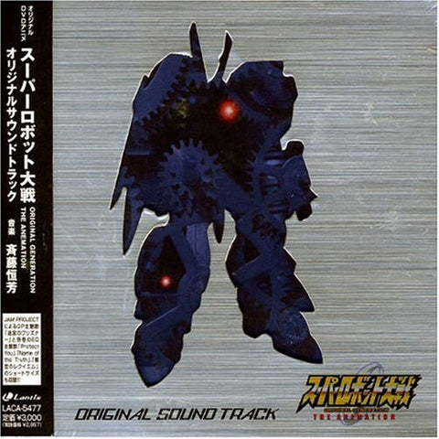 Image for Super Robot Wars Original Generation: The Animation Original Soundtrack