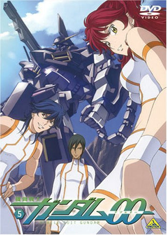 Image for Mobile Suit Gundam 00 5